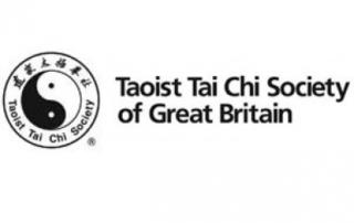 taoist_tai_chi_society